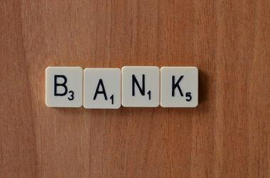 Банки Украины наконец стали работать в