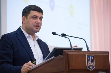 Бюджетная резолюция: доллар по 27 грн, рост экономики и небольшая инфляция