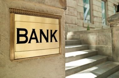 Фонд гарантирования сократил распродажи активов банков-банкротов – СМИ