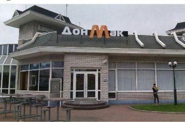 ФОТОФАКТ. В оккупированном Донецке собираются открыть свой