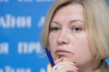 Геращенко написала письмо Штайнмайеру