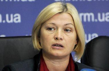 Геращенко: Вопрос освобождения украинских заложников должен быть первым в