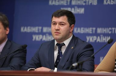 Глава ГФС Насиров выступил против налоговой амнистии в Украине