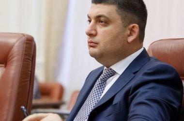 Гройсман назвал 3 главных врага Украины