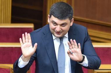 Гройсман: Украина на 25 лет опоздала с приватизацией