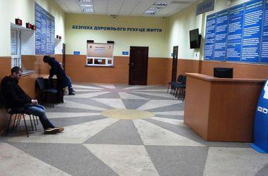 Когда сервисные центры МВД полностью заменят МРЭО в Украине