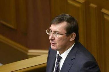 Луценко потребовал наказать судей, помешавших арестовать Иванющенко