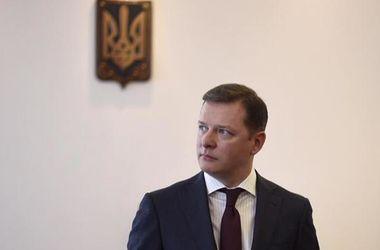 Ляшко дал Савченко