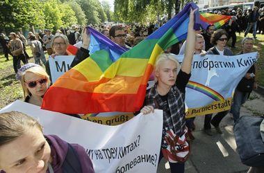 Марш равенства в Киеве: полиция жестко задержала первых провокаторов