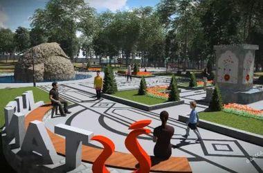 Масштабные проекты Одессы: экстрим-парк, дамба и фонтаны