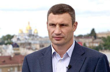 Мэр Кличко: главное – чтобы каждый украинец чувствовал себя защищенным