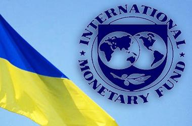 МВФ и Украина спорят из-за пенсионной реформы – Розенко