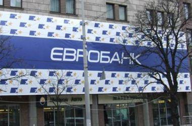 НБУ признал банкротом
