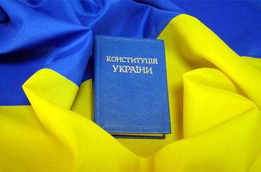 Опубликованы изменения в Конституцию в части правосудия
