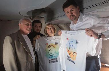 Освобождение Афанасьева и Солошенко взбудоражило соцсети