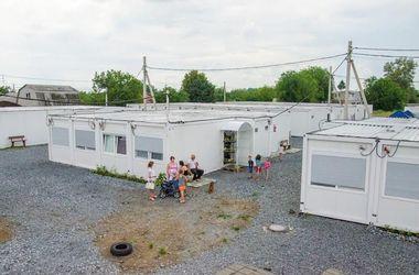 Переселенцы: в модульном городке Днепра остались комнаты с подселением