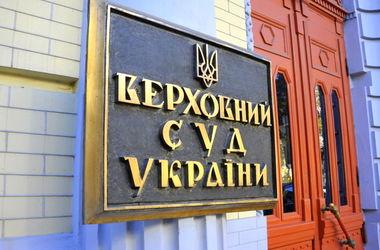 Порошенко анонсировал новый состав Верховного суда Украины