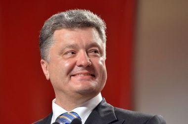 Порошенко поздравил украинскую молодежь с праздником