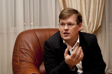 Розенко объяснил, когда можно провести пенсионную реформу