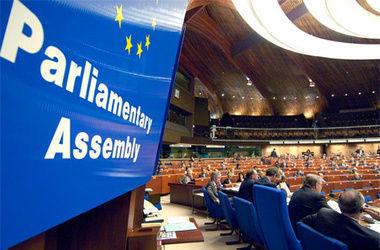 Сегодня в ПАСЕ пройдет заседание по дальнейшим отношениям с РФ – нардеп