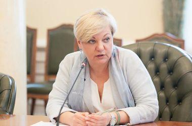 Стала известна зарплата Гонтаревой и ее замов