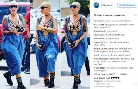 Дерзкая Эмбер Роуз шокировала голым нарядом для прогулки (фото)
