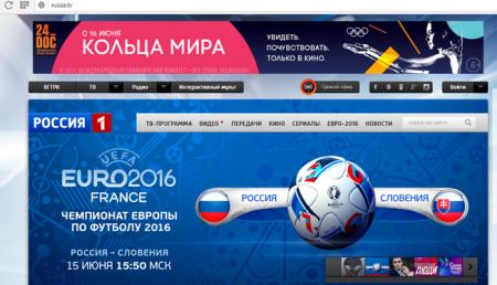 Правила освещения спорта на российском ТВ: путай фамилии, болей за Россию (видео)