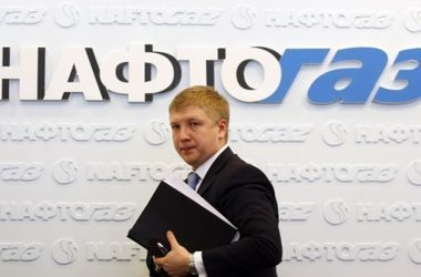Украина может возобновить закупку газа в РФ, если