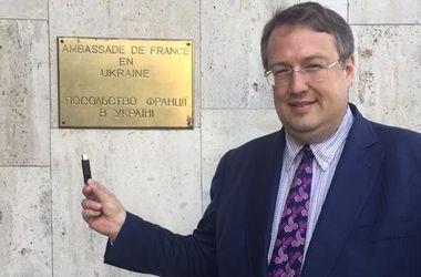 Украина передала Франции данные о россиянах, воевавших на Донбассе