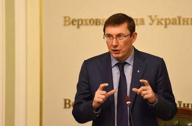 Украина подписала соглашение о сотрудничестве с ЕС в сфере юстиции