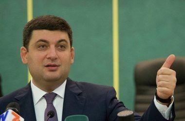 В ближайшее время в Украине активизируется американский бизнес – Гройсман