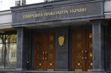 В Генпрокуратуре сообщили о 13 обысках у чиновников времен Януковича