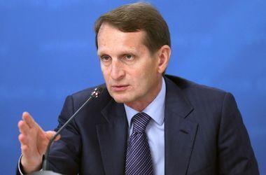 В Госдуме РФ уже прокомментировали решение Сената Франции о смягчении санкций