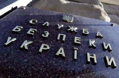 В Харькове СБУ выявило вмешательство в автоматическую систему распределения судебных дел