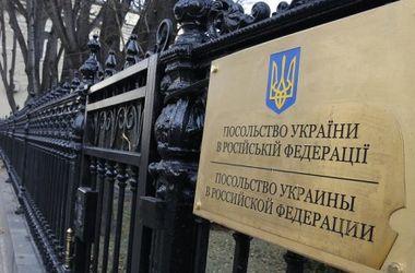 В Москве напали на украинское посольство