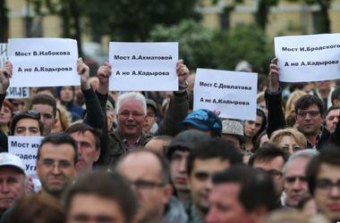 В Питере состоялась новая акция против моста Кадырова