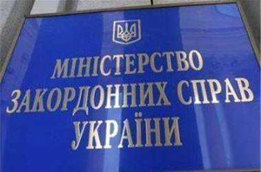 В Стамбульском теракте погибла одна украинка, еще трое граждан Украины были ранены – МИД