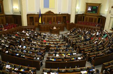 Венецианская комиссия обнародовала вывод по закону о