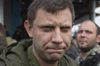 Захарченко видит в Савченко миротворца и готов с ней