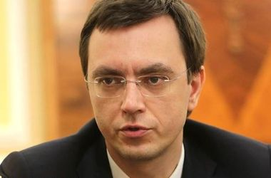"""Омелян: Похищение Людмирского – это сигнал к реформе """"Укрзализныци"""""""
