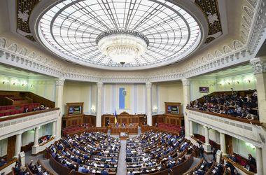 Что будет на пятой сессии Рады: в программе прослушка и пропаганда