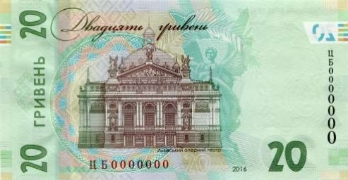 ФОТОФАКТ. НБУ вводит в обращение новые гривни