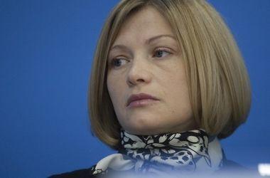 Геращенко: Марионетки Кремля устроили истерику в Минске