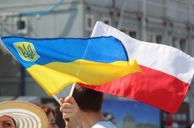 Польша теряет интерес к судьбе Украины – Rzeczpospolita