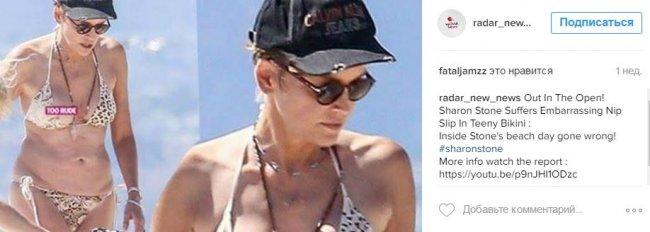58-летняя Шэрон Стоун случайно обнажила грудь на пляже (фото)