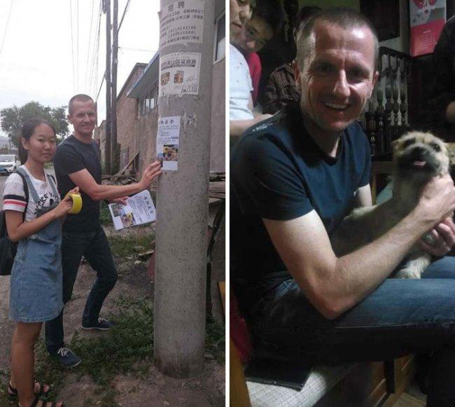 Австралийский бегун вернулся в Китай за собакой, пробежавшей с ним весь марафон