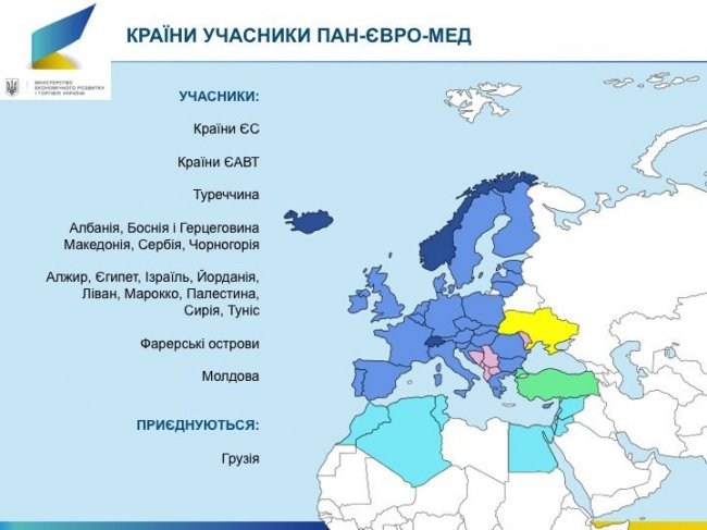Украина договаривается о ЗСТ еще с двумя странами