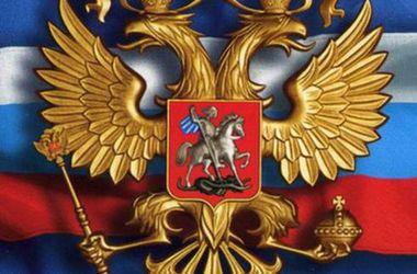 В Канаде генконсульству РФ отказали в помещении