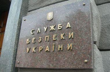 В СБУ рассказали об антитеррористических учениях в центре Киева
