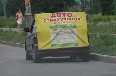 В Украине оживает